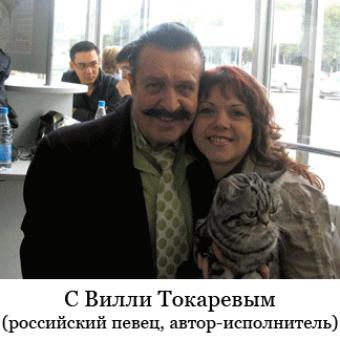 Токарев